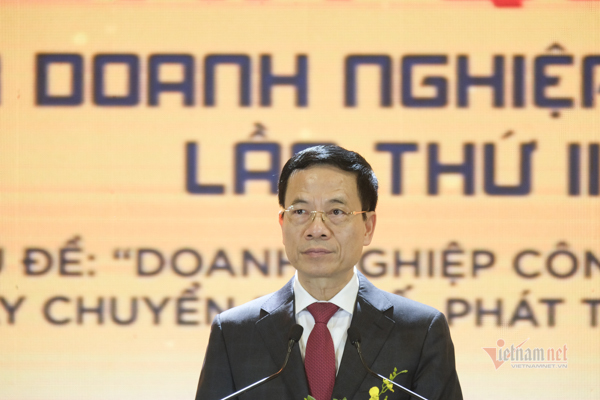 Thủ tướng: 'Doanh nghiệp công nghệ số phải tiên phong đổi mới sáng tạo'