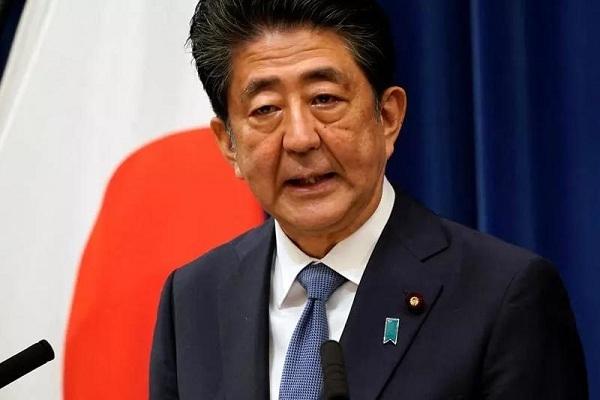 Cựu thủ tướng Nhật Bản xin lỗi về vi phạm luật tài trợ bầu cử