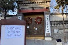 Thế giới hơn 79,6 triệu ca Covid-19, Bắc Kinh hủy hoạt động đón Giáng sinh