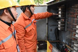 Hà Nội không cắt điện trong dịp Tết Dương lịch 2021