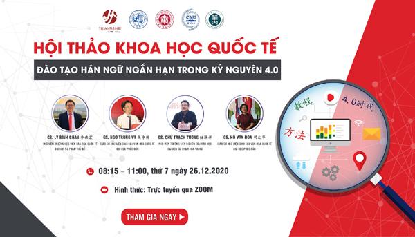 Hội thảo trực tuyến đào tạo Hán ngữ ngắn hạn trong kỷ nguyên 4.0