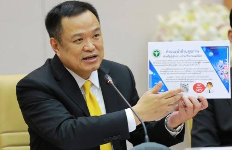 Phó thủ tướng Thái Lan tự cách ly vì Covid-19, Indonesia cấm du khách quốc tế