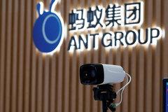 Sau 1 cuộc họp kín, Trung Quốc ra tay, Jack Ma đổ vỡ vụ 37 tỷ USD