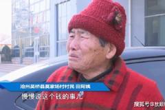 Mang phiếu tiết kiệm 60 năm trước đi rút tiền, cụ bà khóc ròng vì bị từ chối