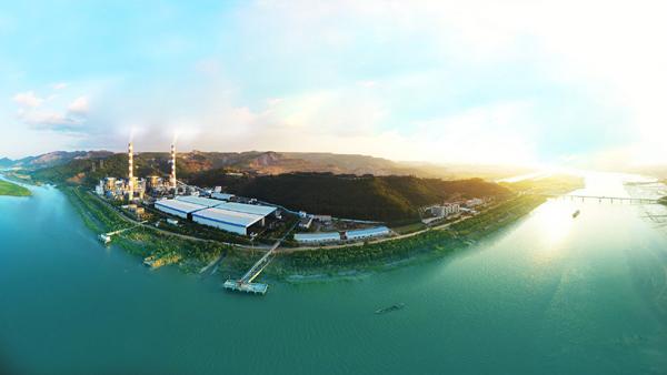 Nhiệt điện Quảng Ninh nỗ lực hoàn thành kế hoạch 5 năm