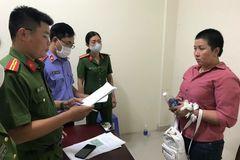 Nguyễn Thị Bích Thủy bị bắt giam tội lừa đảo
