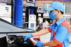 Giá xăng vào đợt tăng mạnh đầu tiên năm 2021