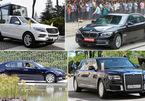 10 siêu xe an toàn của những người quyền lực nhất thế giới
