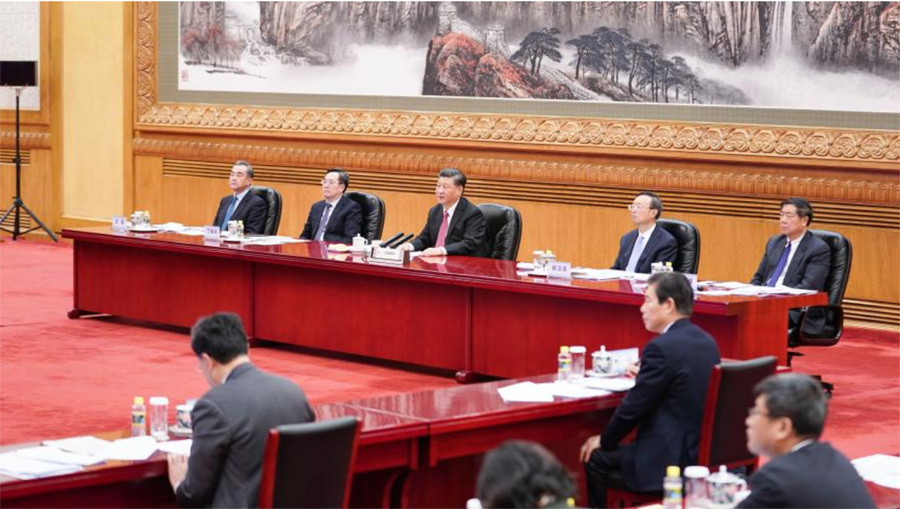 Trung Quốc mong muốn gia nhập CPTPP