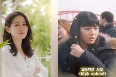 Bất ngờ với nhan sắc thời trung học của Son Ye Jin