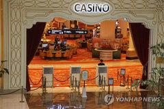 Hàn Quốc tìm thấy hàng triệu USD vô chủ ở một sòng bạc