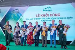 Khởi công nhà máy đông trùng hạ thảo Hoa Lâm ở Long An