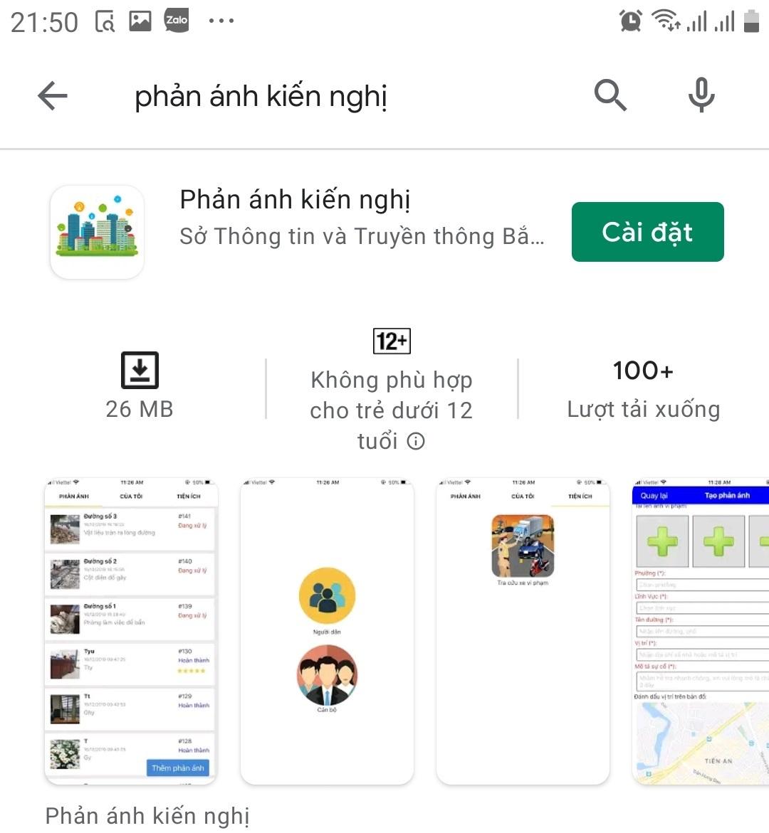 Cách tải về và cài đặt ứng dụng 'Phản ánh - Kiến nghị' ở Bắc Ninh