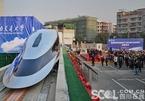 Trung Quốc trình làng mẫu tàu siêu tốc 620 km/giờ