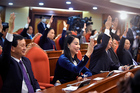 """""""Không muốn tham nhũng"""" là một điểm nhấn trong dự thảo văn kiện Đại hội XIII"""