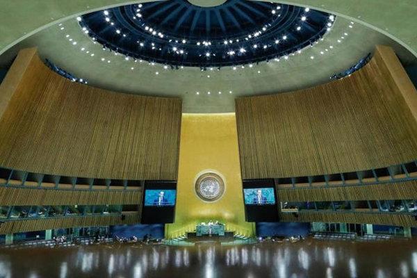 Một loạt quốc gia mất quyền bỏ phiếu tại Liên Hợp Quốc