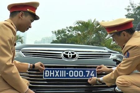 109 ô tô phục vụ Đại hội 13 của Đảng được kiểm định thế nào?