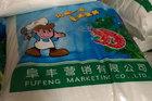 Thu giữ 45 tấn bột ngọt cấm lưu thông in toàn chữ Trung Quốc