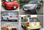 Với 300 triệu, chọn mua ô tô cũ gì để đi Tết?