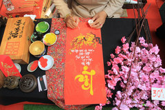 Unique lunar New Year markets in Ho Chi Minh City