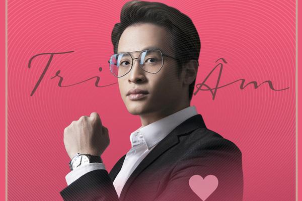 Mỹ Tâm mời Hà Anh Tuấn trong liveshow mới