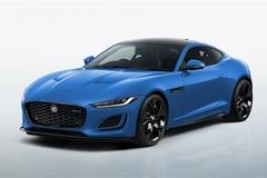 Jaguar ra mắt phiên bản F-Type Reims giới hạn tại Châu Âu