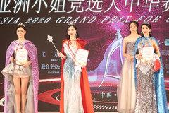 Người mẫu xe hơi trở thành Hoa hậu châu Á 2021
