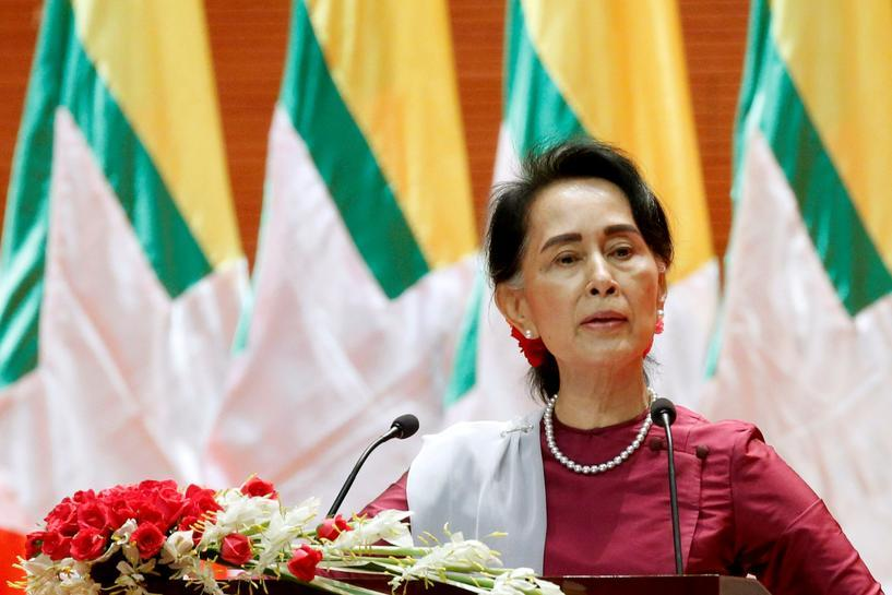 Cuộc đời 'lên thác xuống ghềnh' của bà Aung San Suu Kyi