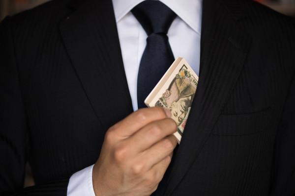 Tòa xem xét kháng cáo án tử hình cựu cán bộ ngân hàng tham ô hơn 40 tỷ đồng