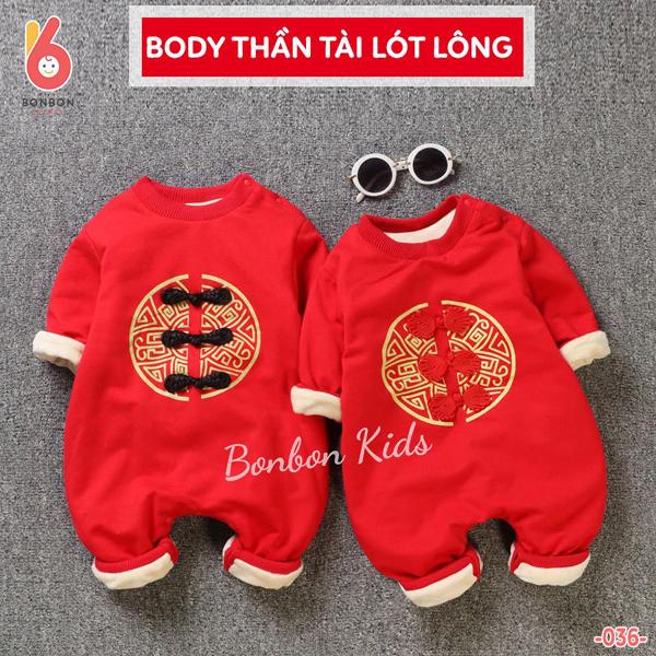 Bonbon Kids - bé diện đẹp xinh đón Tết lung linh