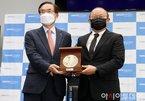 Thầy Park nói lời xúc động trong ngày phát hành kỷ niệm chương