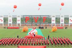 PVF được tặng cho đơn vị mới