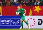 Goalkeeper Lam joins Cerezo Osaka of Japan