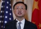 Ông Dương Khiết Trì lên tiếng về quan hệ Mỹ-Trung