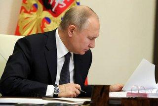 Hiệp ước cắt giảm vũ khí Nga-Mỹ được gia hạn tới năm 2026