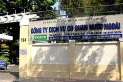 Gây thiệt hại cho Nhà nước hơn 44 tỷ đồng, 'bộ sậu' FOSCO lãnh án nặng