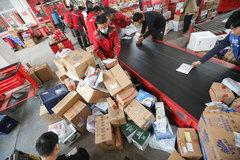 Thế giới đã quá phụ thuộc vào nền kinh tế Trung Quốc?