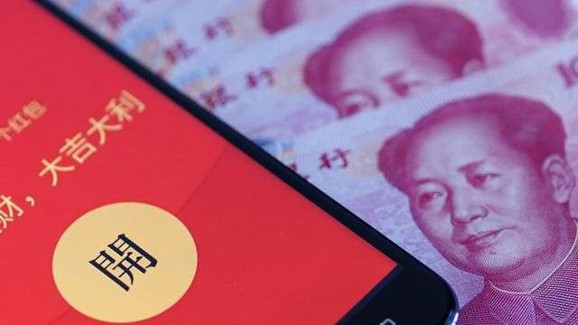 Trung Quốc lì xì hàng triệu USD tiền điện tử để người dân chơi Tết