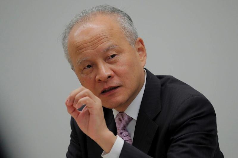 Đại sứ Trung Quốc lên tiếng về quan hệ giữa Bắc Kinh và Washington