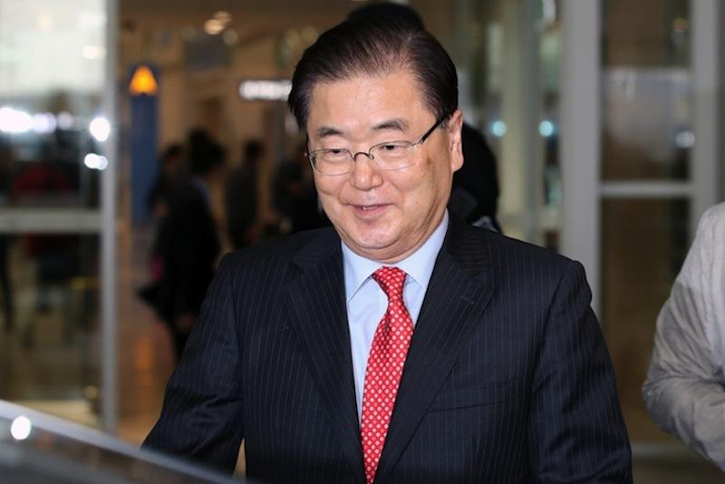 Hàn Quốc có ngoại trưởng mới