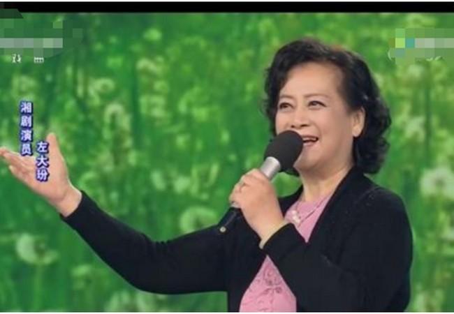 'Bồ Tát trên phim' Tả Đại Phân minh mẫn, sống kín tiếng ở tuổi 78