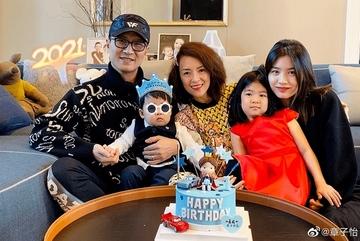 Con riêng và chồng làm sinh nhật bất ngờ tuổi 42 cho Chương Tử Di