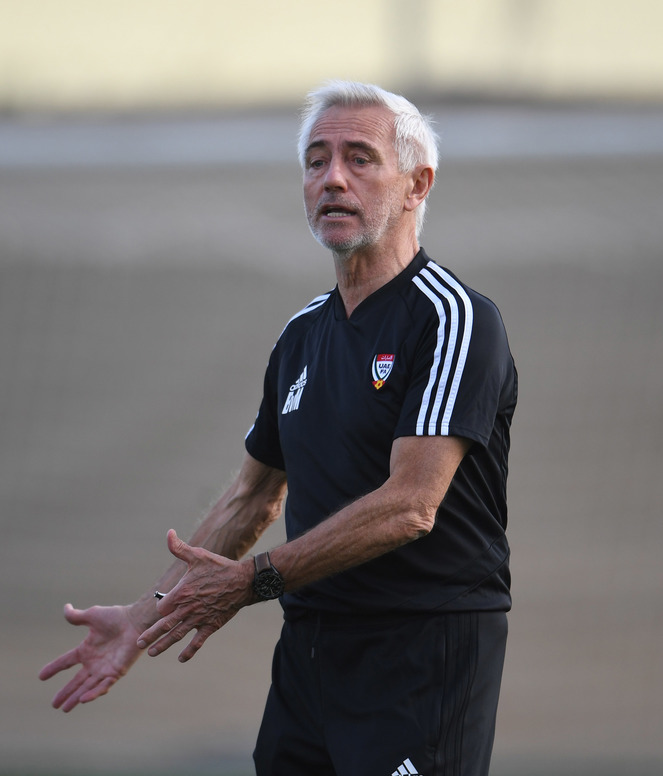 UAE lạc quan trước khi đấu tuyển Việt Nam