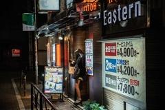 Cái chết của khách sạn tình yêu tại Nhật Bản