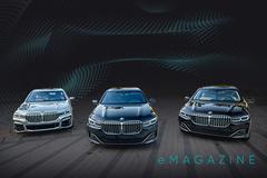 10 điểm nổi bật trên BMW 7 Series thế hệ mới