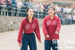 Phim của Thẩm Đằng đạt doanh thu kỷ lục hơn 20 nghìn tỷ
