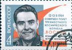Bí ẩn cái chết thương tâm của nhà du hành Liên Xô rơi từ vũ trụ