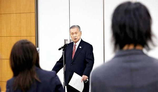 Ly kỳ chuyện nữ sinh viên hạ bệ Chủ tịch Ủy ban Olympic Tokyo