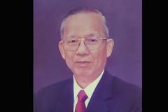 Lễ tang cấp Nhà nước nguyên Phó Thủ tướng Trương Vĩnh Trọng