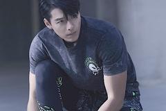 Vì sao Hyun Bin được khen có bờ vai Thái Bình Dương?